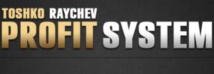 tr profit system logo