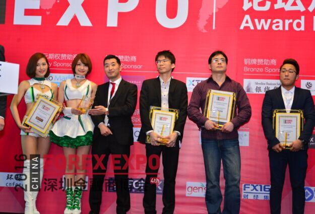 China forex expo forex tv box fiyat
